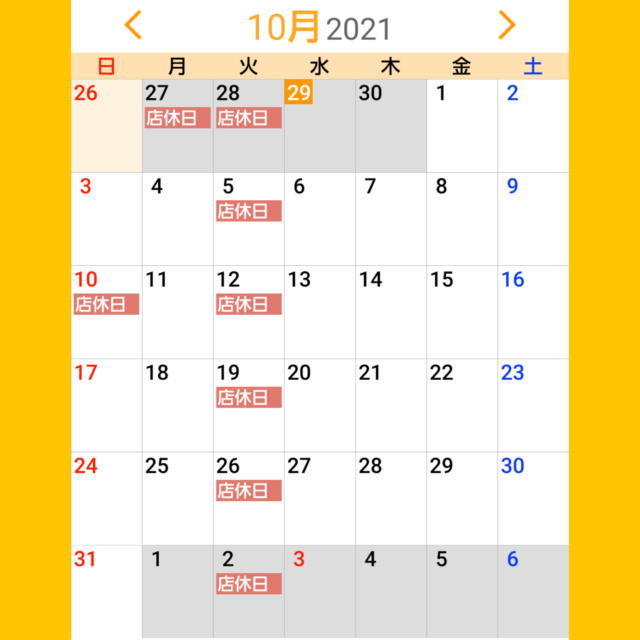 《10月の営業カレンダー》